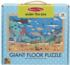 Green Start Giant Floor Puzzle - Under The Sea Under The Sea Jigsaw Puzzle