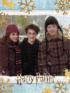 "Harry Potter ""Christmas at Hogwarts"" Fantasy Jigsaw Puzzle"