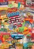 Route 66 (Mini) Landmarks / Monuments Jigsaw Puzzle