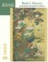 Birds & Flowers Japanese Scroll Asian Art Jigsaw Puzzle