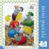 Happy Hatching Graphics / Illustration Jigsaw Puzzle