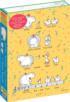 Hippo Birdie Two Ewe Birthday Puzzle Animals Jigsaw Puzzle