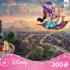 Aladdin (Disney Dreams) Disney Jigsaw Puzzle