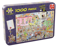 Carnival - 1000, Limited Edition Carnival Jigsaw Puzzle