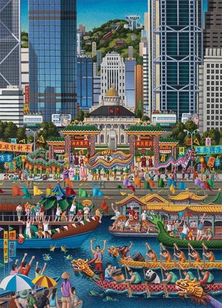 Hong Kong Travel Jigsaw Puzzle