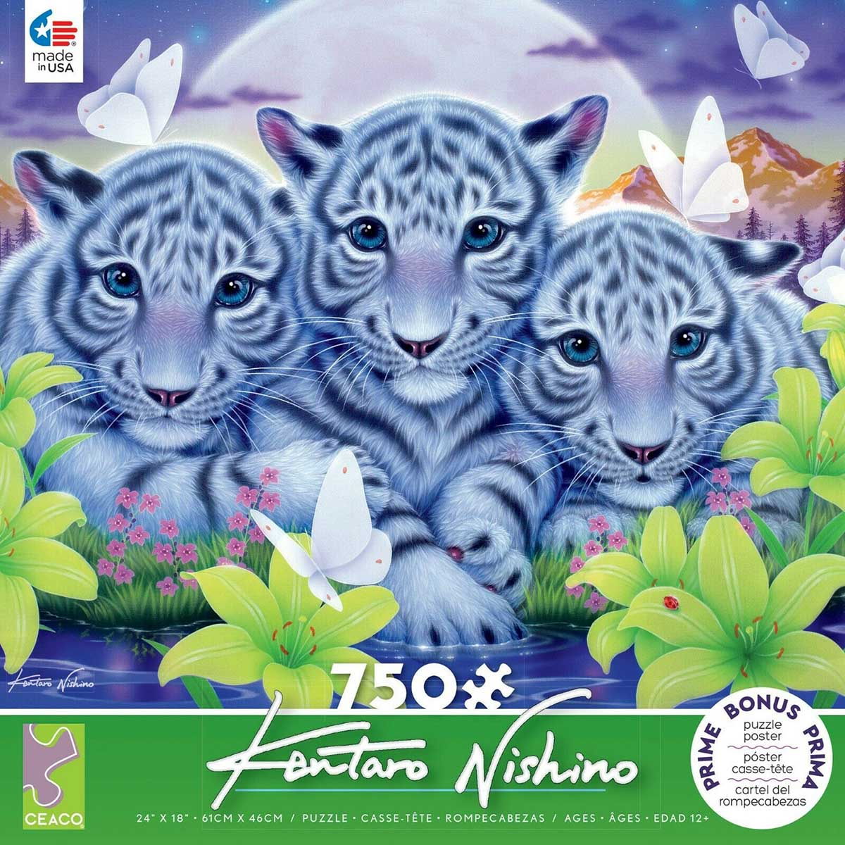 Little Brothers Tigers Jigsaw Puzzle