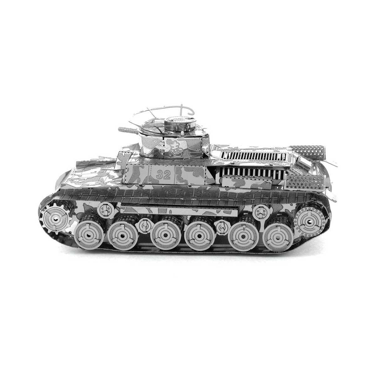 Chi-Ha Tank Military / Warfare Metal Puzzles