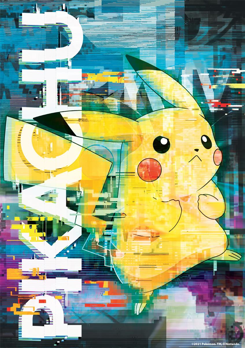 Pokemon Pikachu Distortion Video Game Jigsaw Puzzle