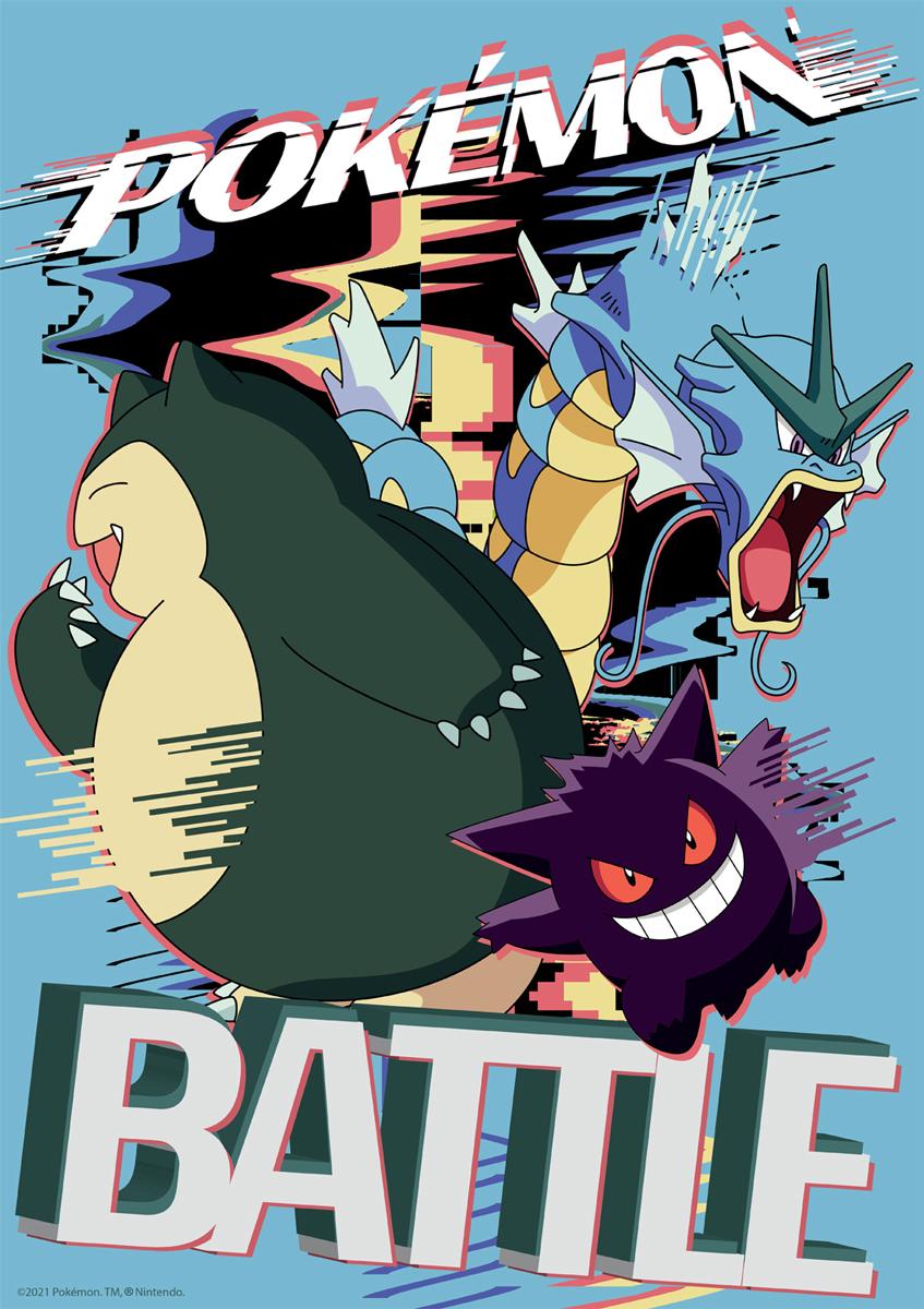 Pokemon Battle Distortion Video Game Jigsaw Puzzle