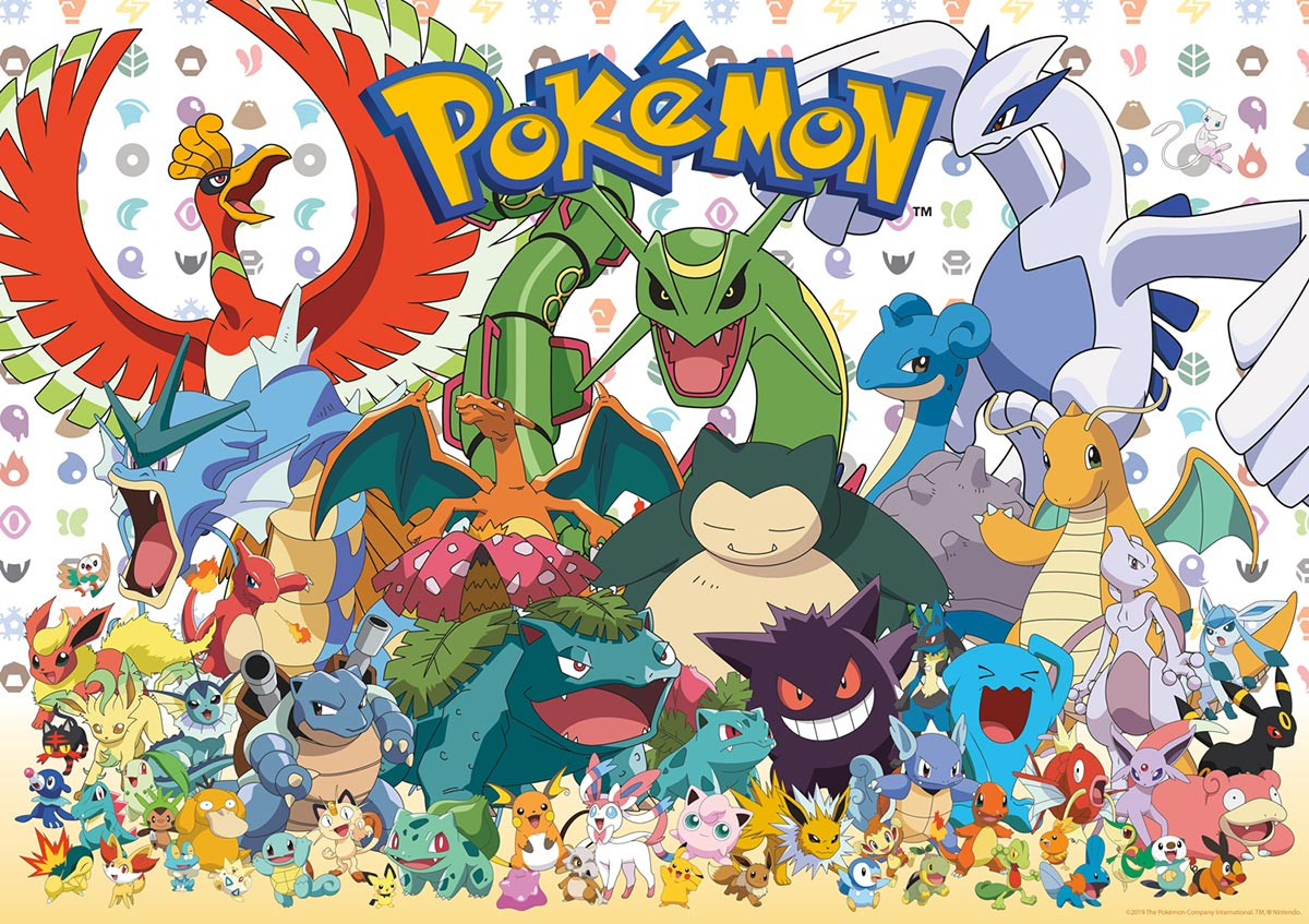 Pokemon - Fan Favorites Cartoons Jigsaw Puzzle