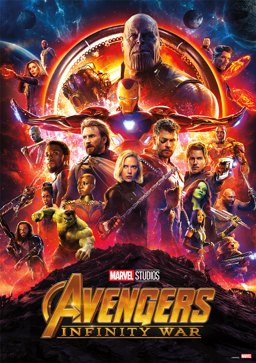 Avengers Infinity War We're In The Endgame Now Movies / Books / TV Jigsaw Puzzle
