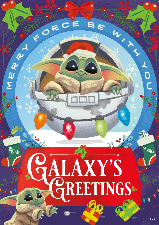Galaxy's Greetings Christmas Jigsaw Puzzle