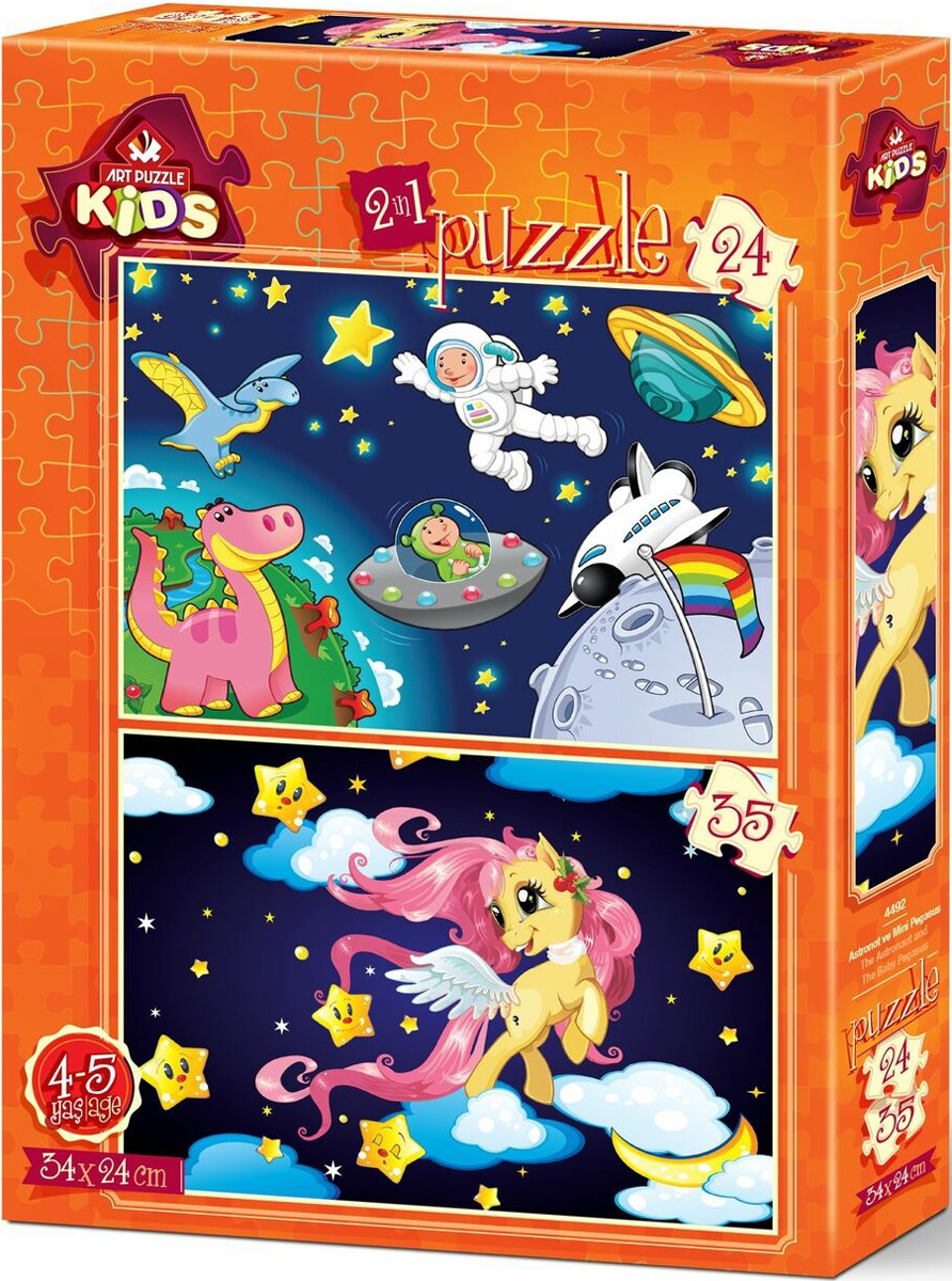 The Astronaut and the Baby Peg Puzzle Set Space Jigsaw Puzzle