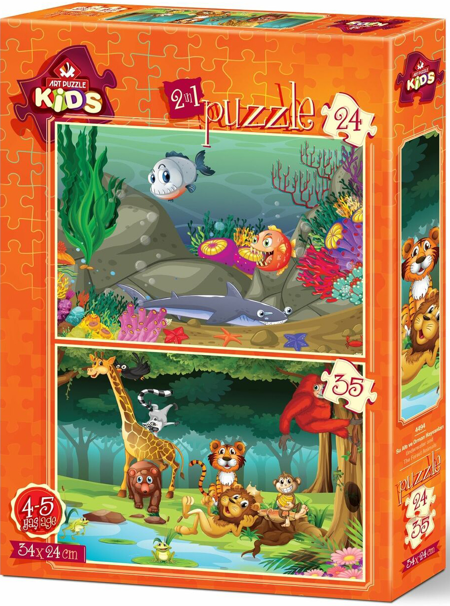 Land and Sea Multipack Puzzle Set Jungle Animals Jigsaw Puzzle