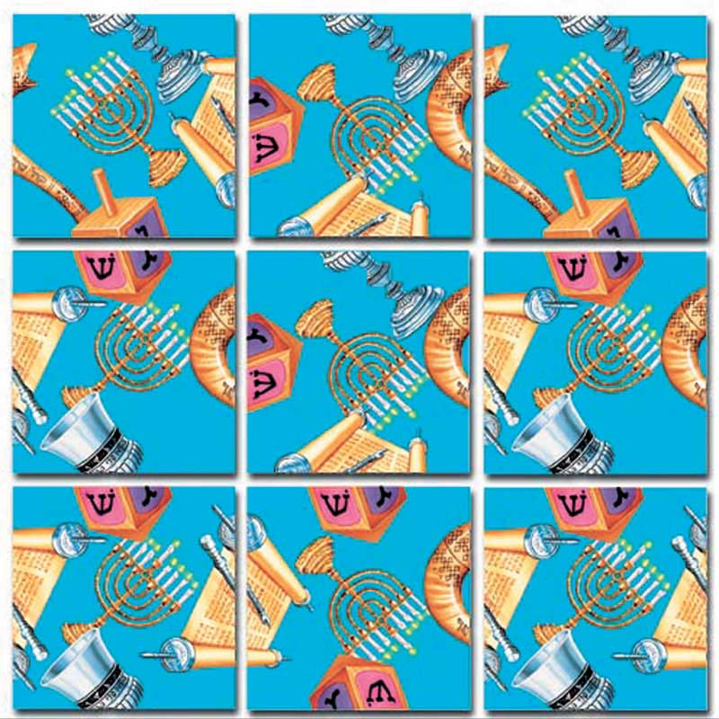 Judaica Religious Jigsaw Puzzle