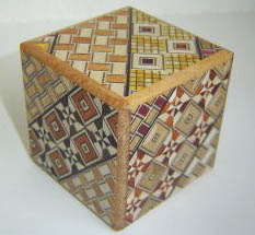 Japanese Puzzle Box - 2 Sun Cube 4 Step with drawer