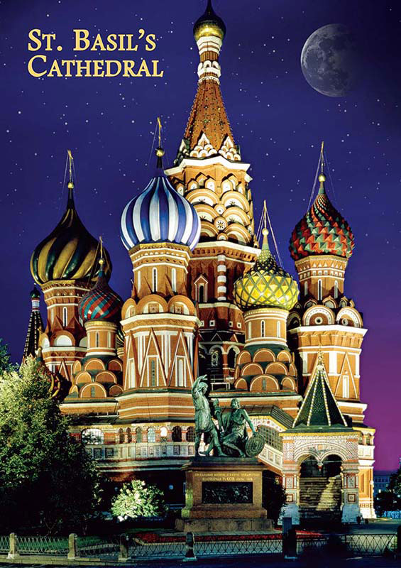 Moscow, St. Basil's - Travel Series Mother's Day Jigsaw Puzzle