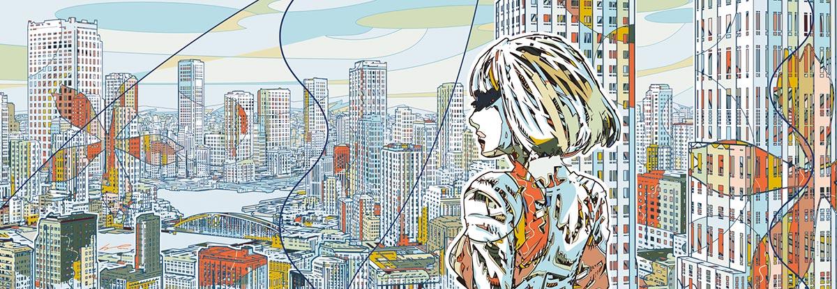 Aquapolis Skyline / Cityscape Jigsaw Puzzle