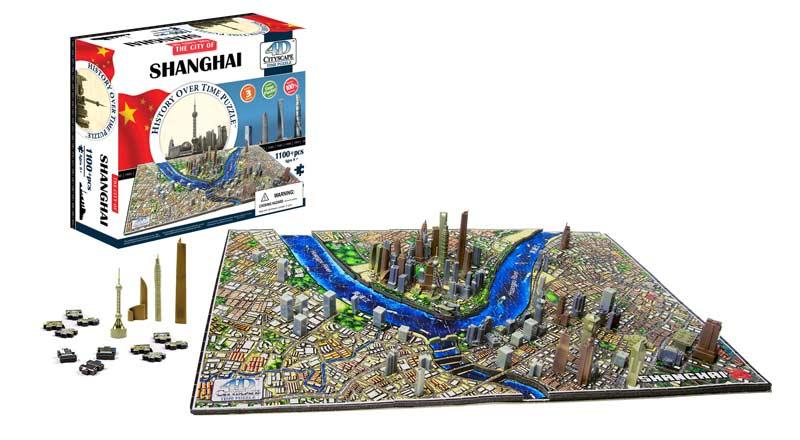 Shanghai Skyline / Cityscape Jigsaw Puzzle