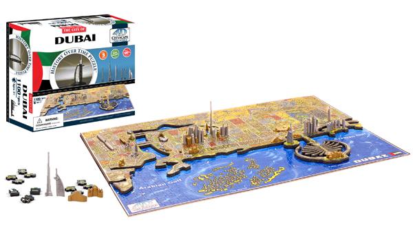Dubai Educational Jigsaw Puzzle