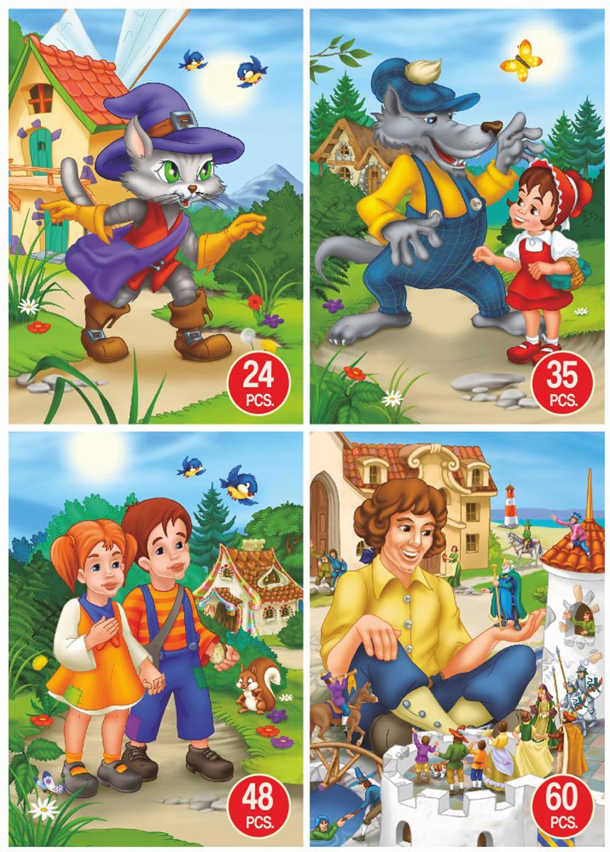 Fairy Tales Frolic Fantasy Jigsaw Puzzle