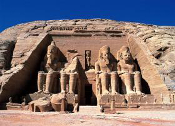 Egypt (Mini) Travel Jigsaw Puzzle