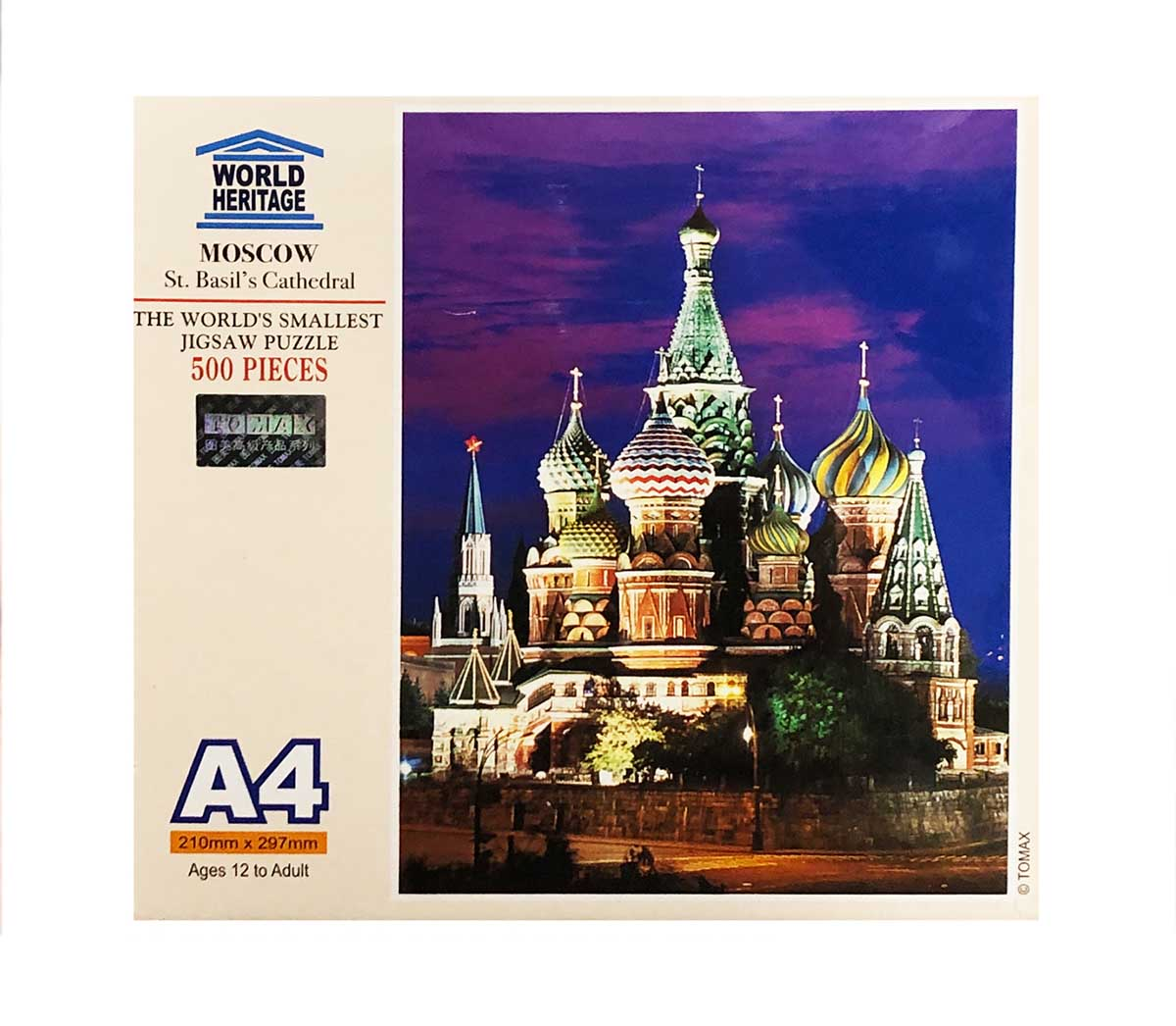 Moscow: St. Basil's Cathedral (Mini) Landmarks / Monuments Jigsaw Puzzle