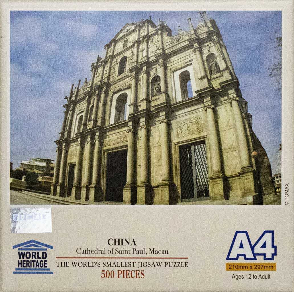 China: Cathedral of Saint Paul Travel Jigsaw Puzzle