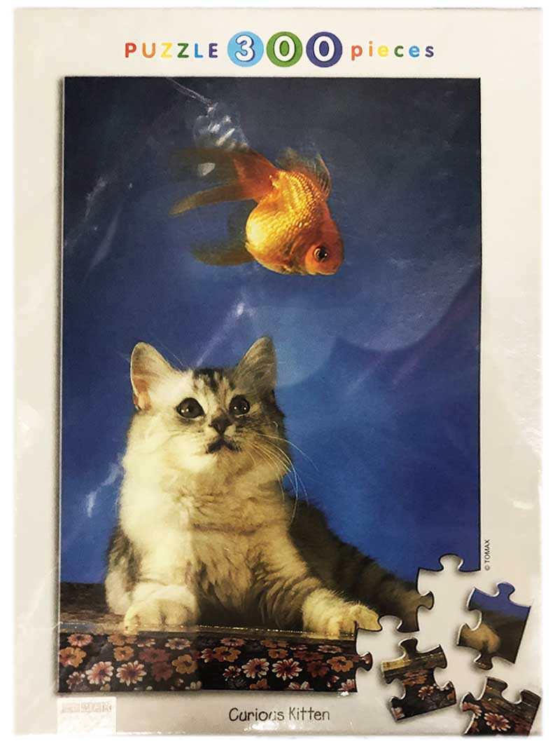 Curious Kitten Cats Jigsaw Puzzle