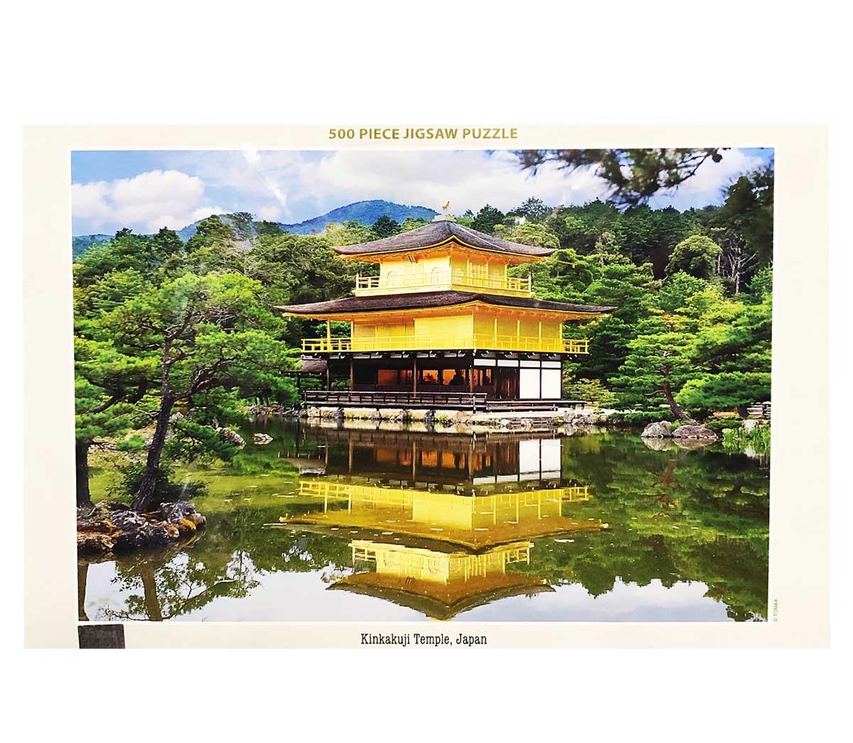 Kinkakuji Temple, Japan Landmarks / Monuments Jigsaw Puzzle