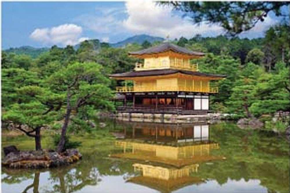 Kinkakuji Temple Japan Japan Jigsaw Puzzle