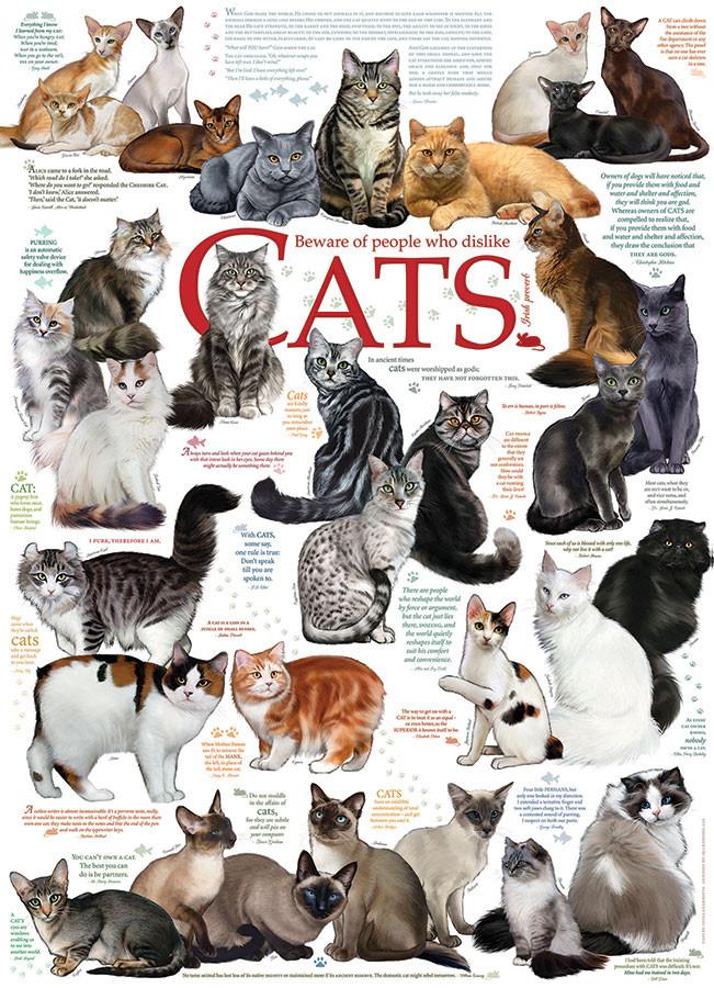 Cat Quotes (Modular) Cats Jigsaw Puzzle