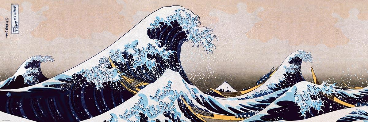 Great Wave of Kanagawa Fine Art Jigsaw Puzzle