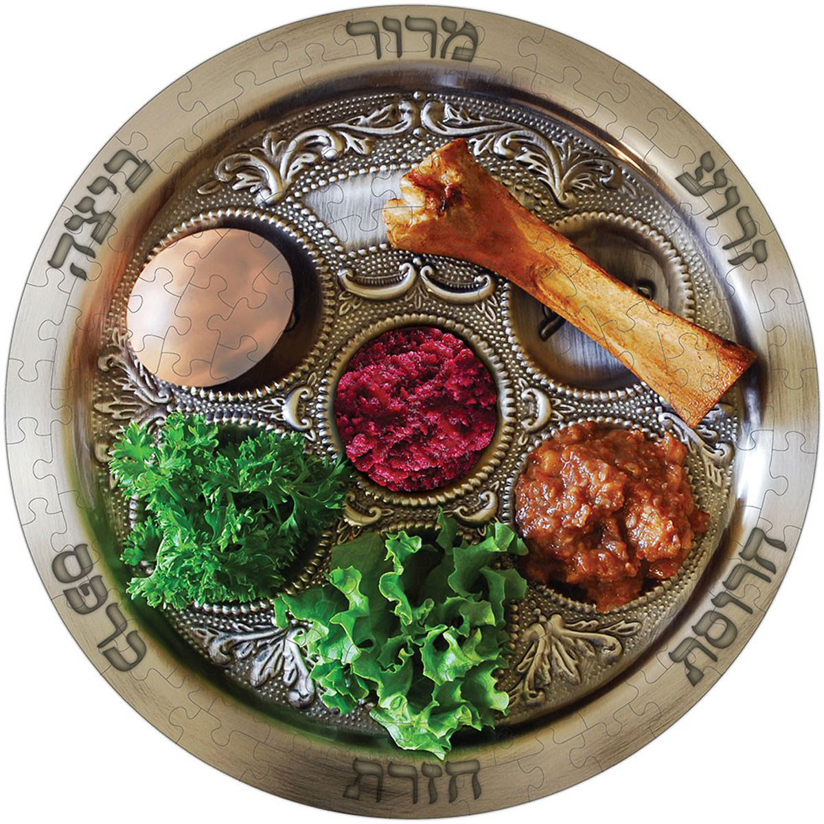 Seder Plate Religious Jigsaw Puzzle