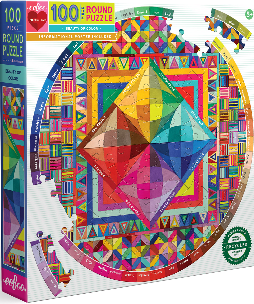 Beauty of Color Graphics / Illustration Jigsaw Puzzle