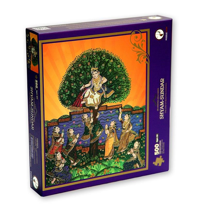 Shyam Sundar Puzzle (Sri Krishna Leela Series) Religious Jigsaw Puzzle