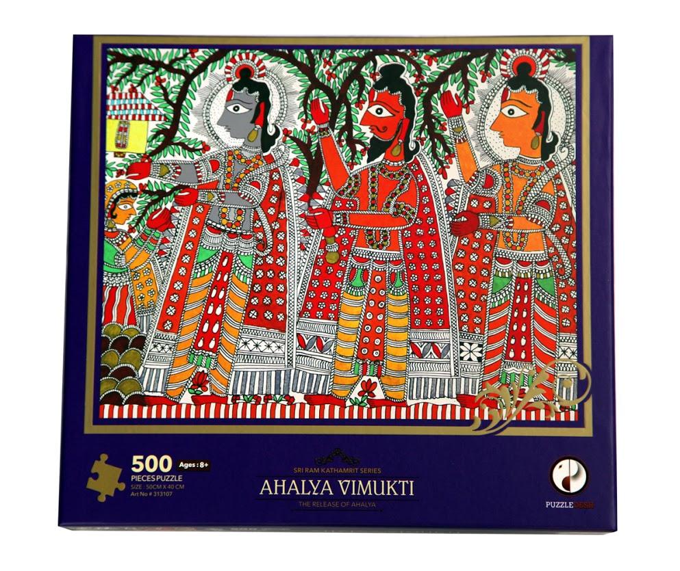 Ahalya Vimukti Puzzle Asian Art Jigsaw Puzzle