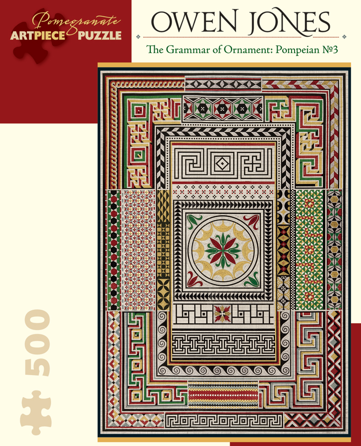 The Grammar Of Ornament:  Pompeian No. 3 Pattern / Assortment Jigsaw Puzzle
