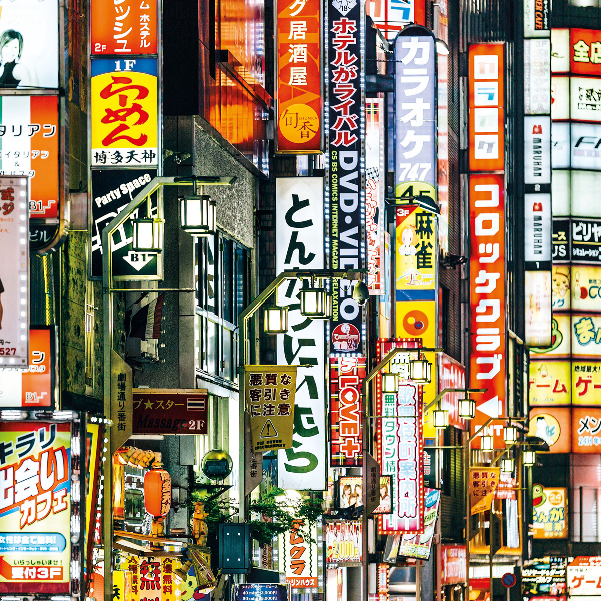 Tokyo Lights Collage Jigsaw Puzzle