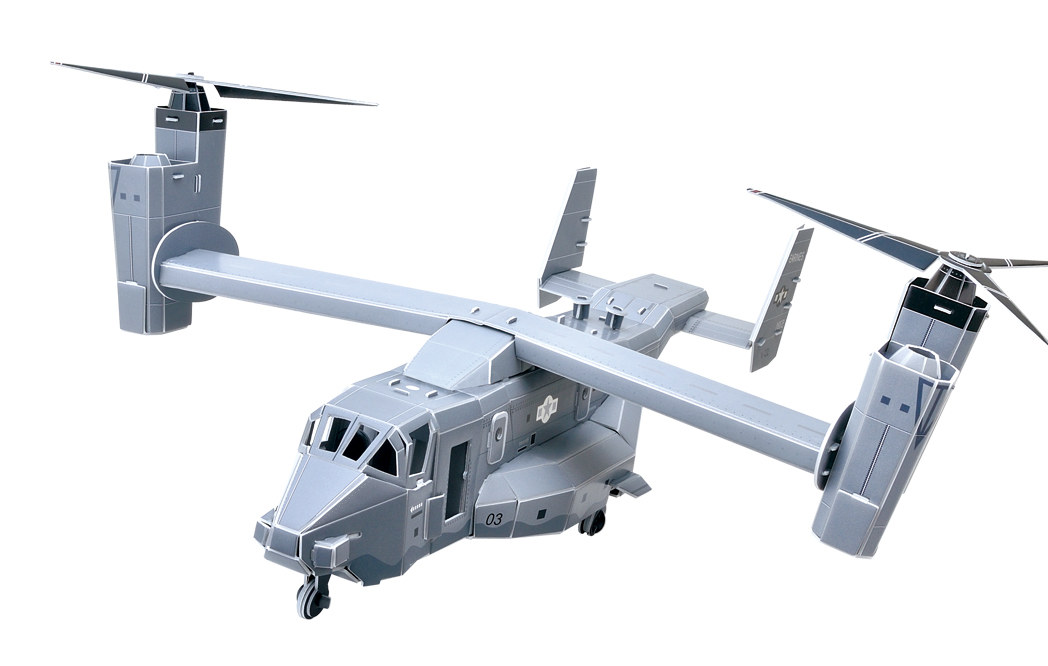 V22 Osprey Planes Jigsaw Puzzle