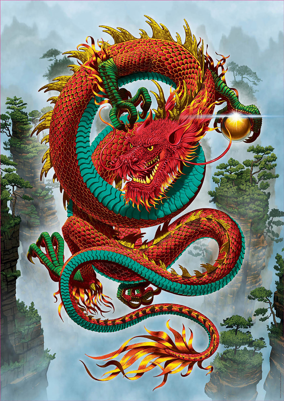 Good Fortune Dragon Dragons Jigsaw Puzzle