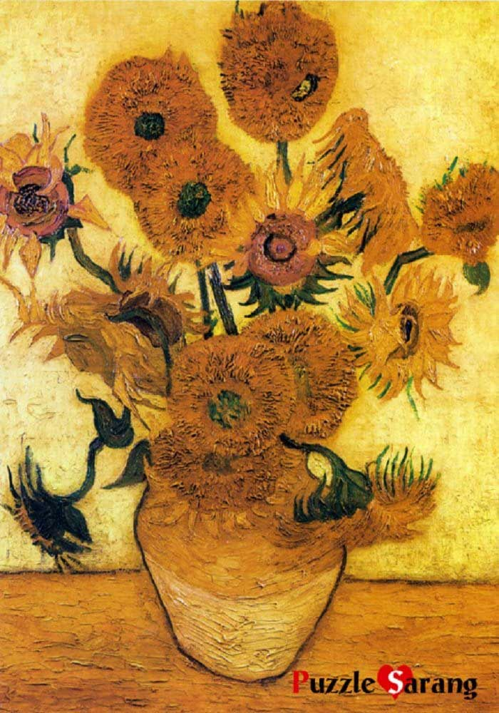 Sunflower Fine Art Jigsaw Puzzle