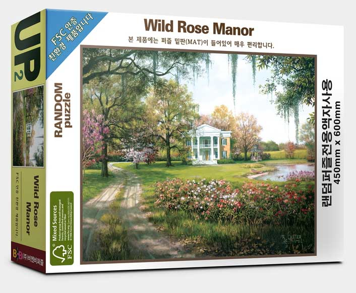 Wild Rose Manor Flowers Jigsaw Puzzle