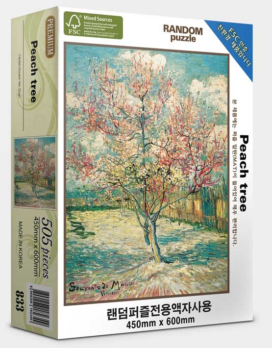 Peach Tree Flowers Jigsaw Puzzle
