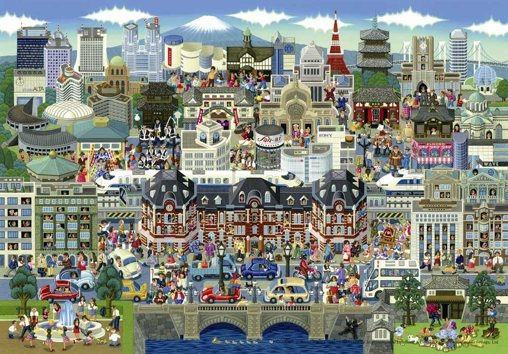 Tokyo Attractions Travel Jigsaw Puzzle