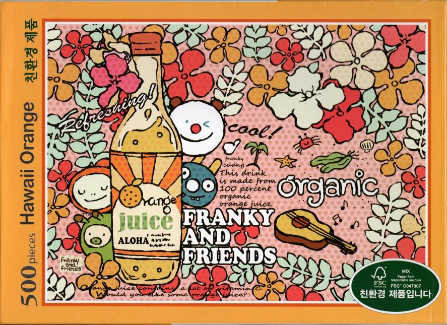Hawaii Orange Graphics / Illustration Jigsaw Puzzle
