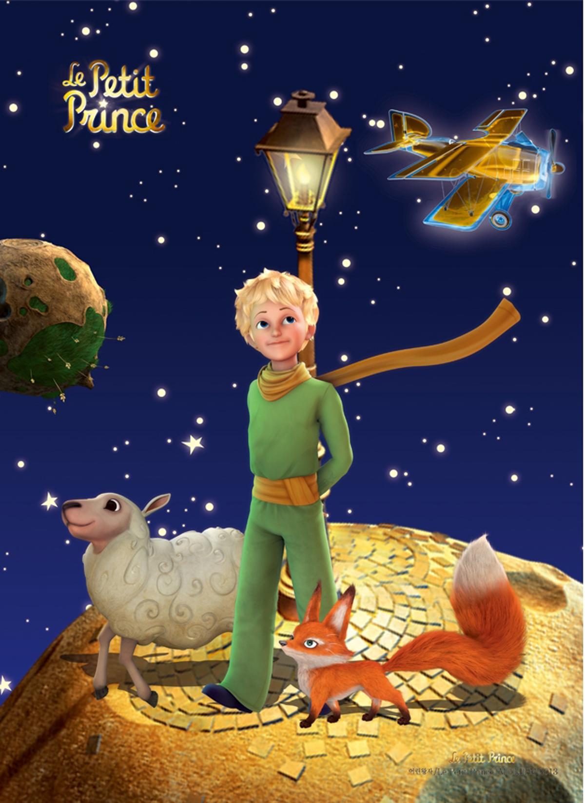 Le Petit Prince Sheep & Fox Fantasy Jigsaw Puzzle