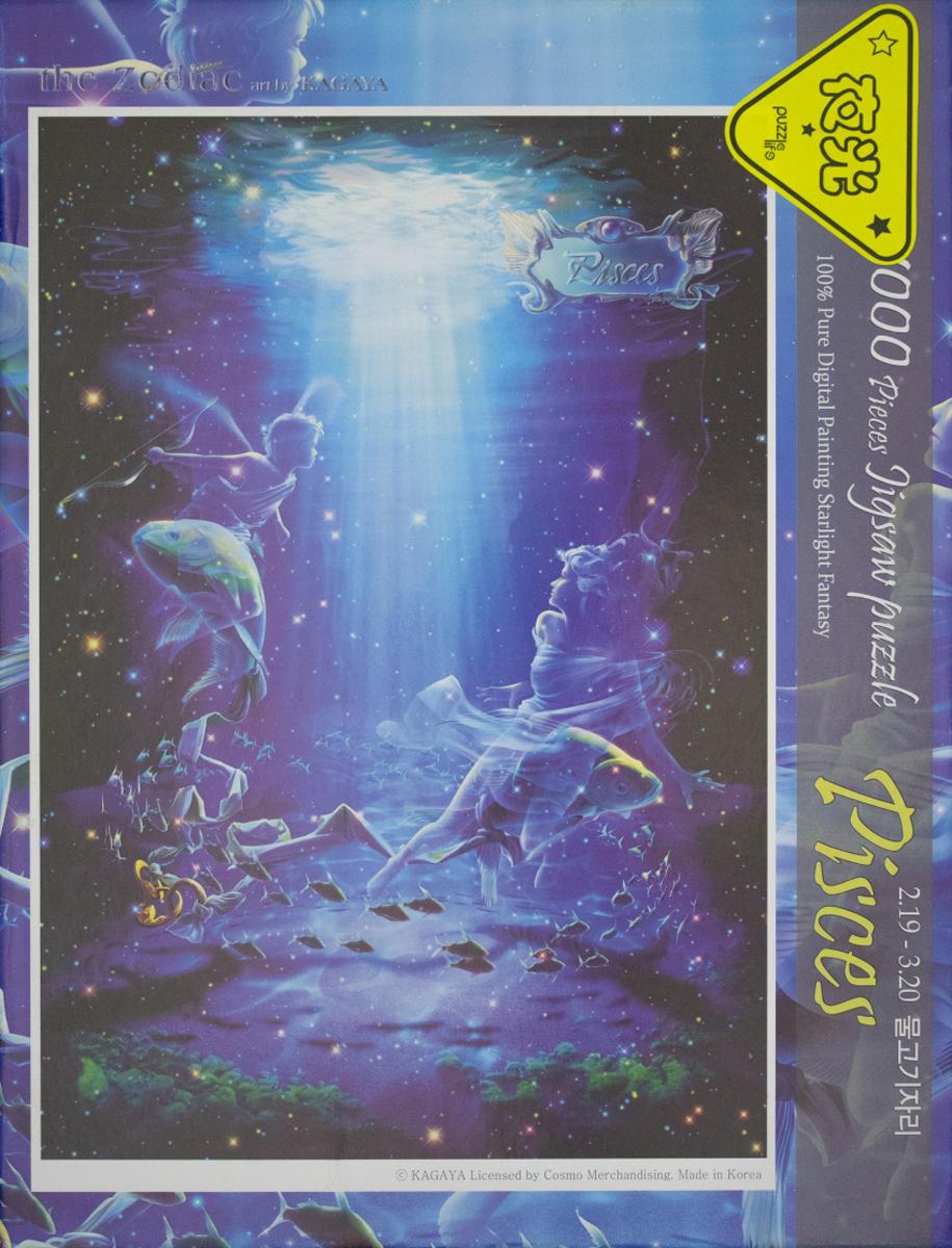 Pisces Luminous Fantasy Jigsaw Puzzle