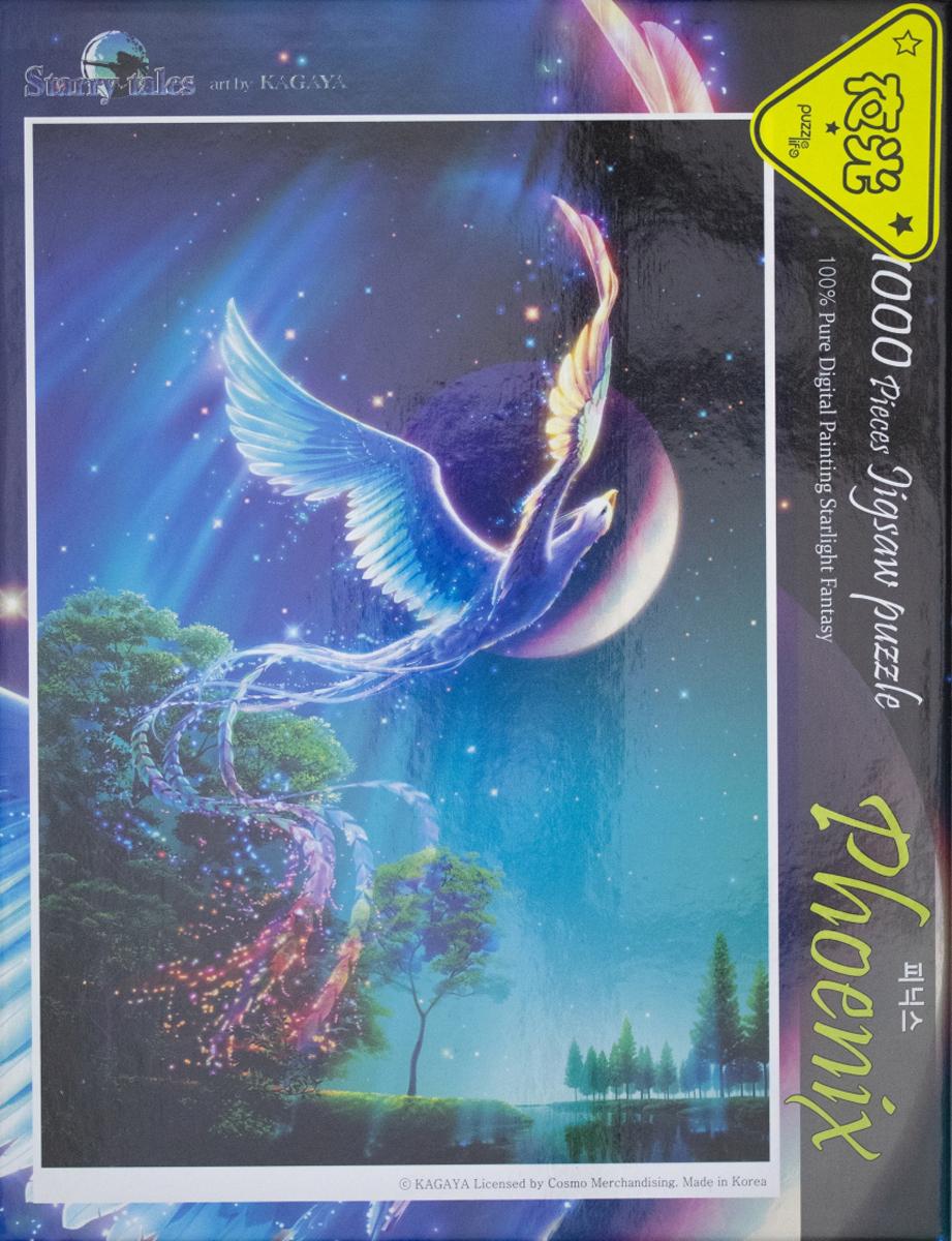 Phoenix Luminous Fantasy Jigsaw Puzzle