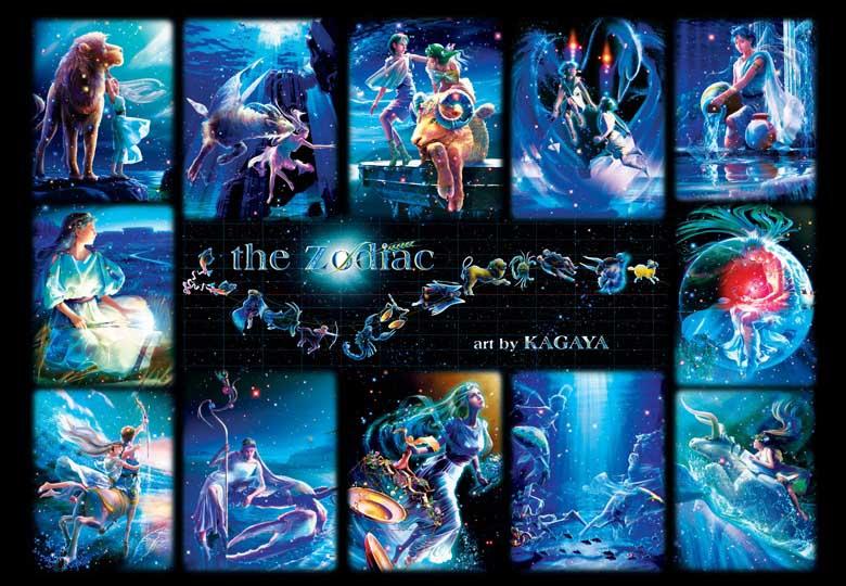 The Zodiac Space Jigsaw Puzzle